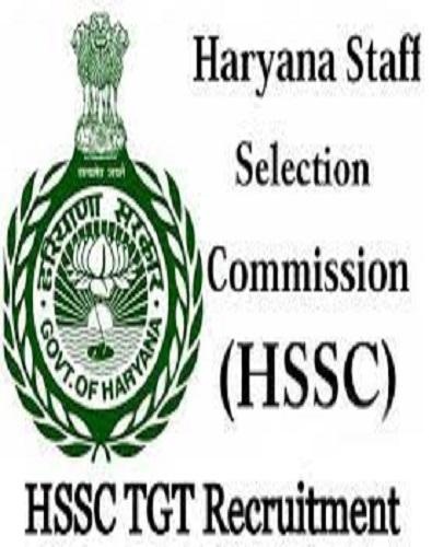 HSSC TGT Recruitment 2021
