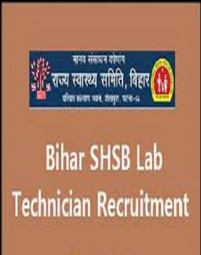 SHSB Recruitment