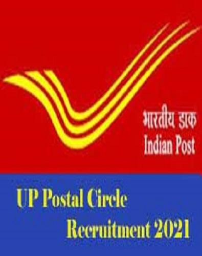 Up postal Recruitment 2021