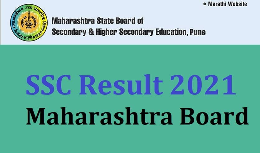 SSC Result 2021 Maharashtra Board