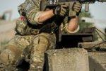 Assam Rifles Tradesman Recruitment