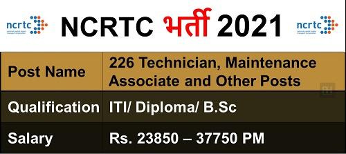 NCRTRTC Recruitment