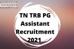 TN TRB PG Assistant Recruitment 2021