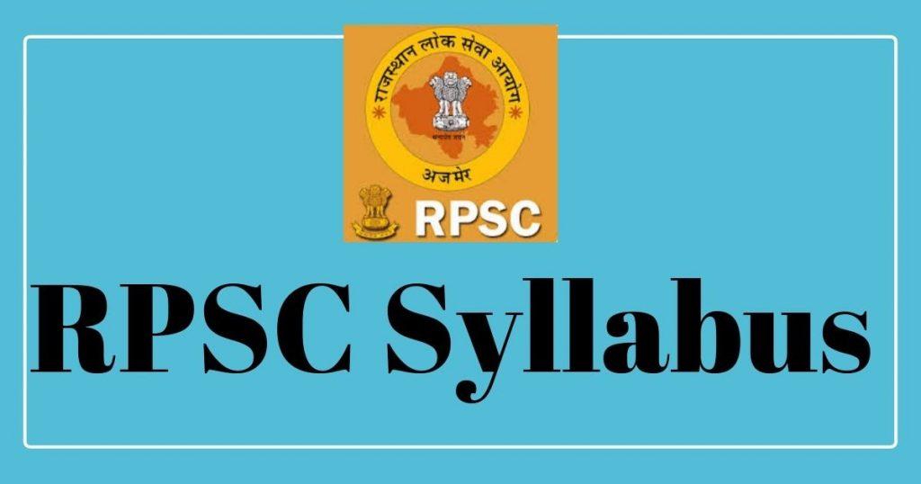 rpsc syllabus 1608507002